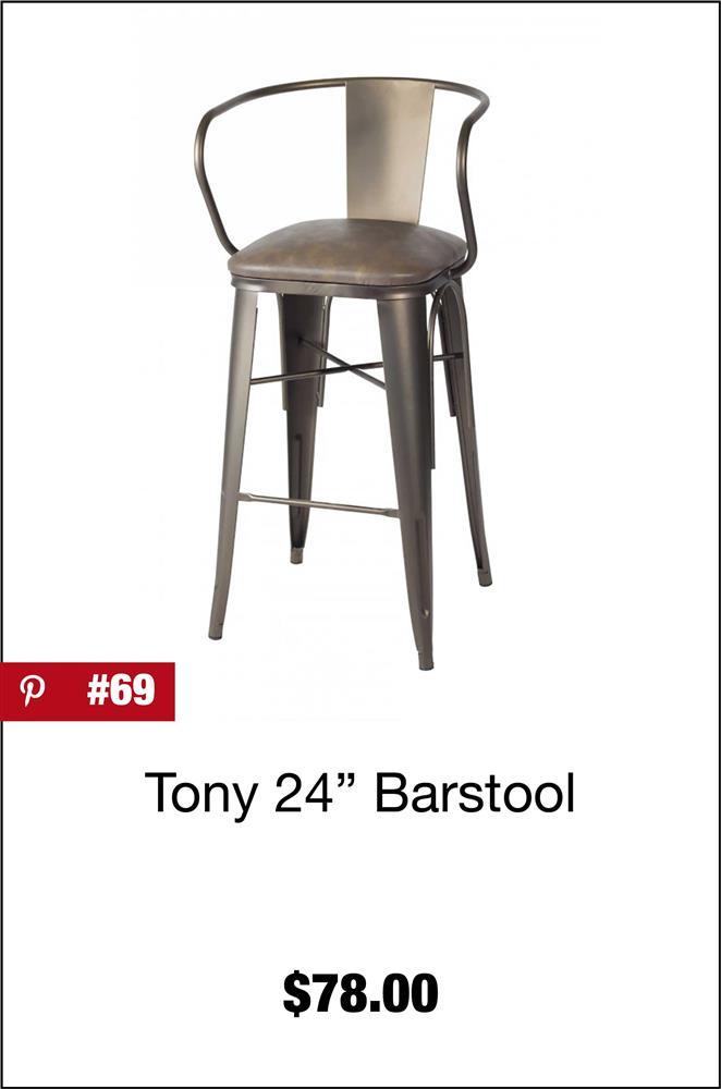Tony 24'' Barstool