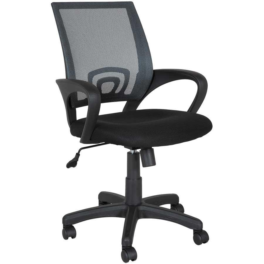 Office Chair Gray Mesh/Fabric