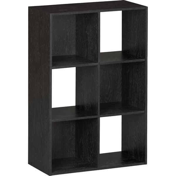 Picture of SystemBuild Black Six Cube Storage Bookshelf