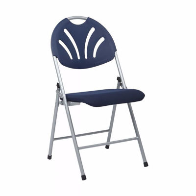 Picture of Blue Fan Back Fabric Seat Fold Chair, 4-Pack *D