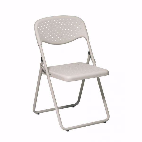 Picture of Beige Plastic Seat and Back Folding Chair, 4-Pack *D