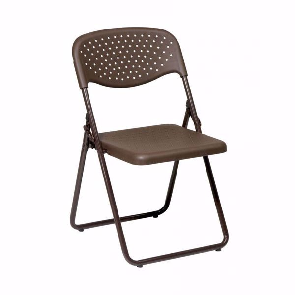 Picture of Mocha Plastic Seat and Back Folding Chair 4 PK *D