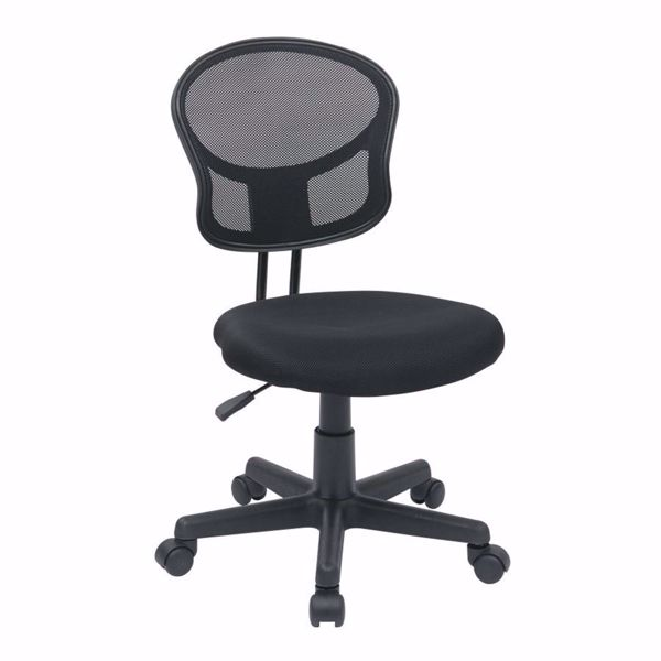 Picture of Mesh Task chair in Black Fabric *D