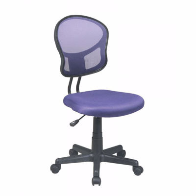 Picture of Mesh Task chair in Purple Fabric *D