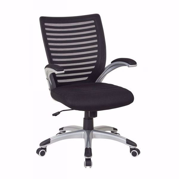 Picture of Mesh Black Seat and Screen Back Chair Padded *D