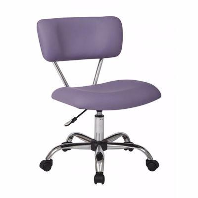 Picture of Vista Purple Vinyl Office Chair *D