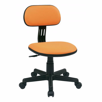 Picture of Orange Fabric Office Chair 499-18 *D