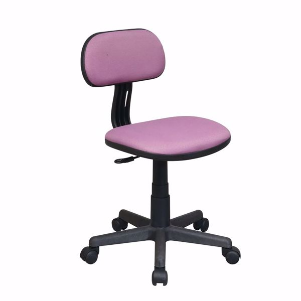 Picture of Purple Fabric Office Chair 499-512 *D