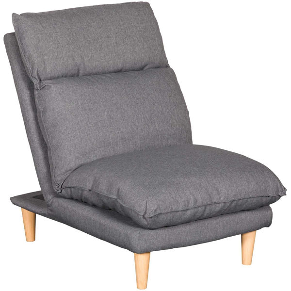 Picture of Lounge Gray Chair