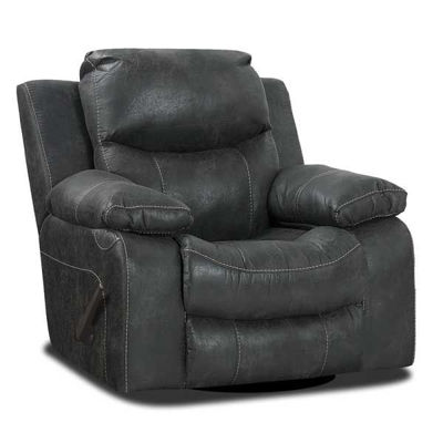 Picture of Steel Swivel Glider Recliner