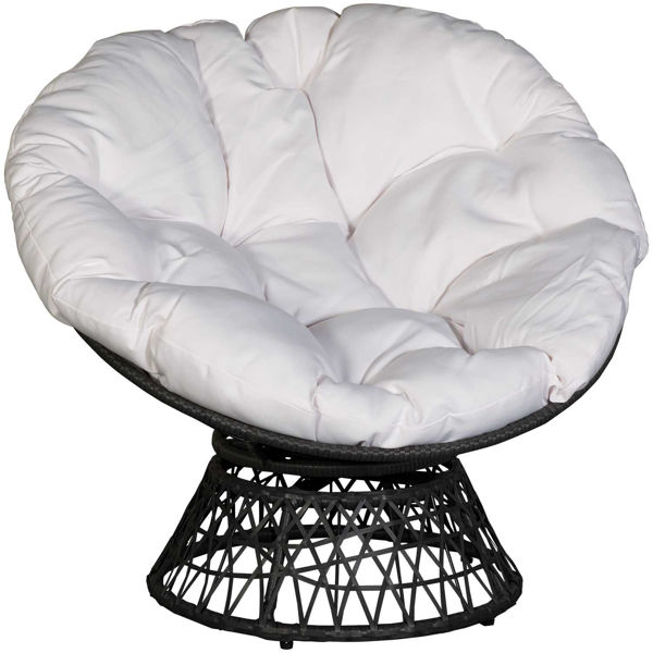 Picture of Papasan Chair with White Cushion