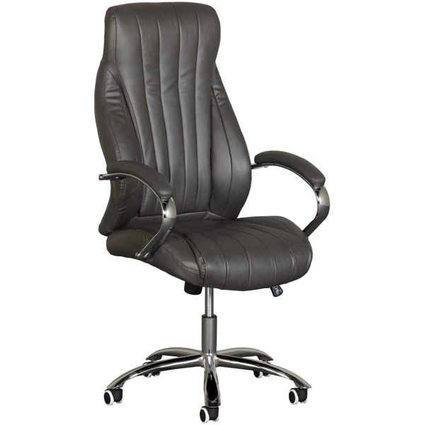 Picture of Gray Office Chair